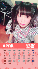 4月しおりんカレンダー