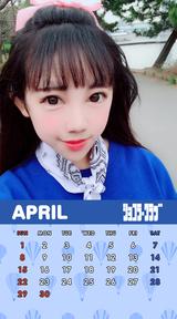 4月ちゃんももカレンダー