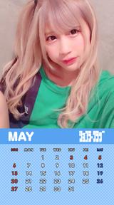 5月ぐみカレンダー