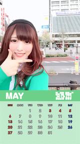 5月みゆカレンダー