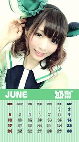 6月みゆカレンダー