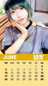 6月ゆずカレンダー
