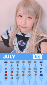 7月ぐみカレンダー