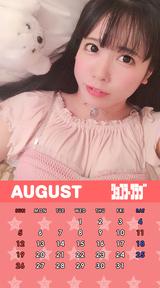 8月しおりんカレンダー