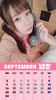 9月みさこカレンダー
