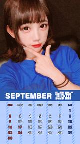 9月ちゃんももカレンダー