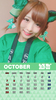 10月みゆカレンダー