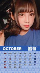 10月ちゃんももカレンダー