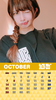 10月ゆずカレンダー