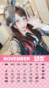11月みさこカレンダー