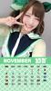 11月みゆカレンダー