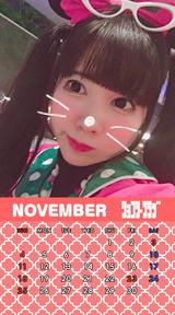 11月しおりんカレンダー